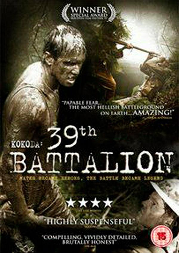 Kokoda: 39th Battalion